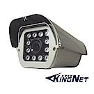 監視器攝影機 -高清AHD 1080P SONY星光級晶片戶外防護罩攝影機