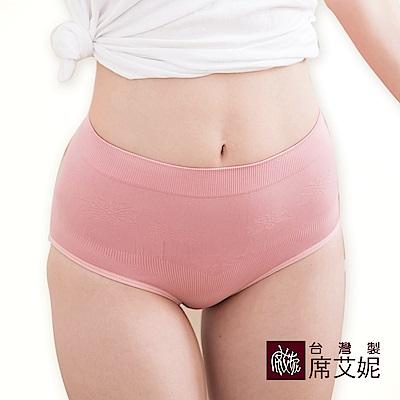 席艾妮SHIANEY 台灣製造(5件組)超彈力中高腰內褲 少女粉色系
