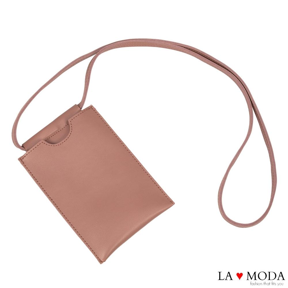 La Moda 輕巧實用~長背帶質感票卡夾手機套證件套(粉)