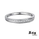 蘇菲亞SOPHIA 鑽戒-簡約排鑽14K鑽石戒指