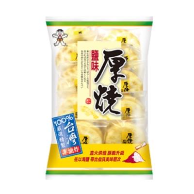 旺旺 厚燒鹽味(米果)150g