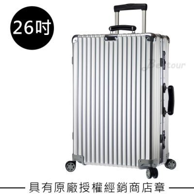 Rimowa Classic Check-In M 26吋行李箱 (銀色)