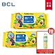 (任選2入)BCL Saborino早安面膜/晚安面膜 product thumbnail 1
