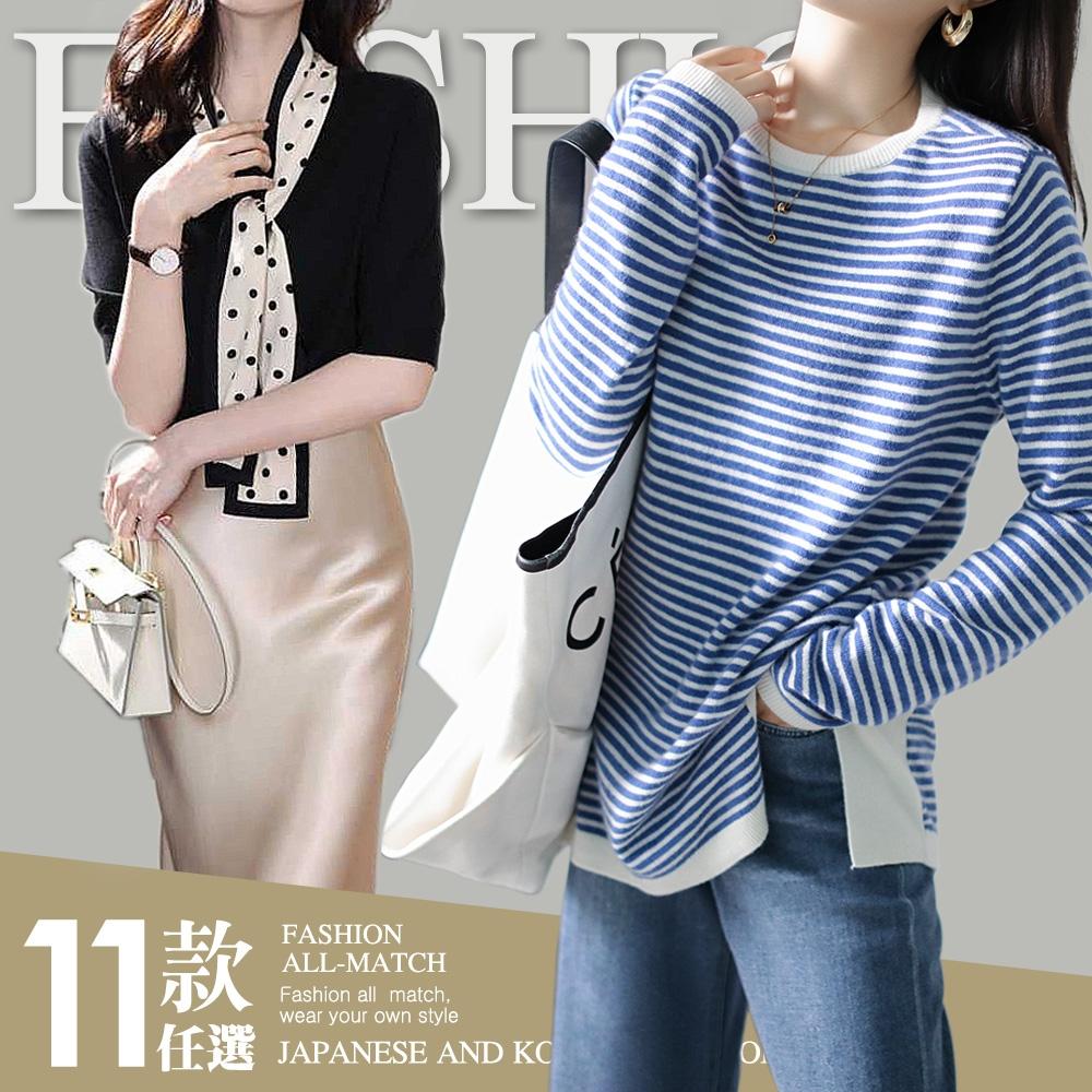 [時時樂]艾米蘭-春夏經典名媛時尚造型上衣-11款任選(M-XL)