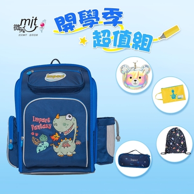 【IMPACT】怡寶標準型書包-IM00701-異想恐龍