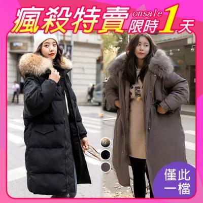 [時時樂限定]-(預購)韓版雪地中長版羽絨棉外套