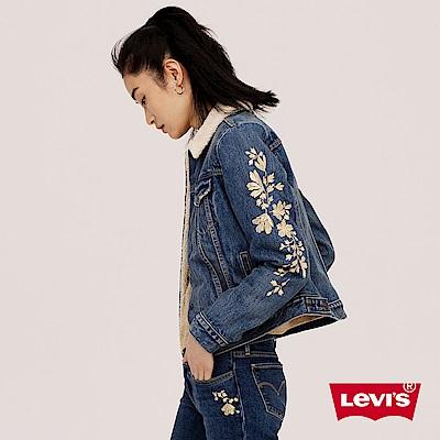 Levis 牛仔外套 女裝 亞洲限量金刺繡 Sherpa綿花絨