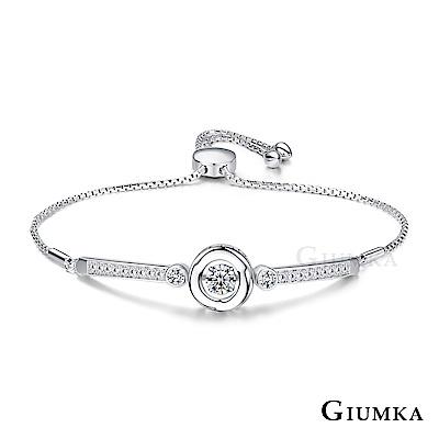 GIUMKA跳舞石純銀手鍊抗過敏圓滿
