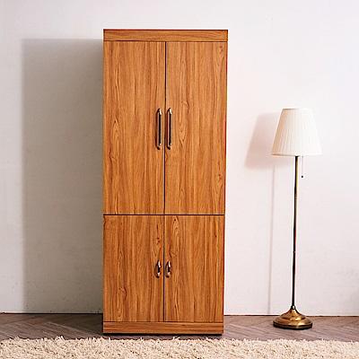 時尚屋 伊蒂絲2.7尺淺柚木四門衣櫃 寬81x深55.5x高201cm