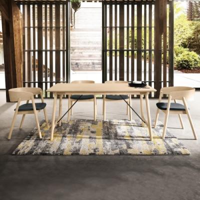 Boden-羅米斯5.3尺北歐風餐桌椅組(一桌四椅)-160x90x75cm