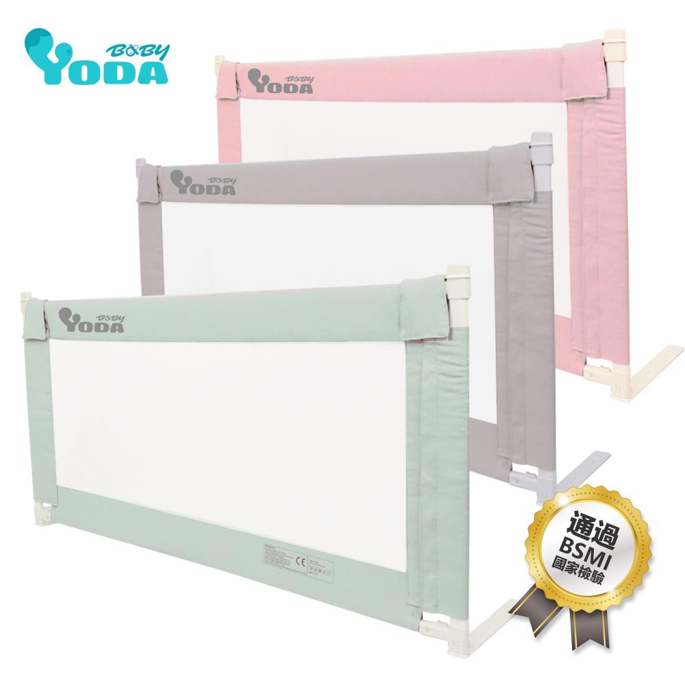 YoDa 垂直升降床邊護欄-三色可選