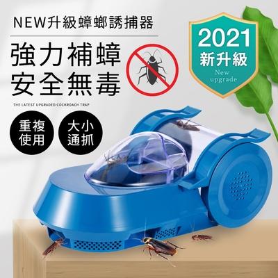 澄境 新升級環保蟑螂誘捕器/蟑螂屋(64入/組)