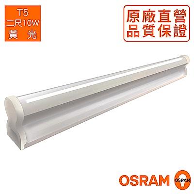 歐司朗OSRAM LEDVANCE 星亮 2尺10W LED支架燈-黃光 4入組
