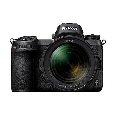Nikon Z6 + Z 24-70mm f/4 S (公司貨)