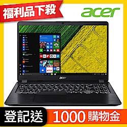 Acer A515-53G-57NK 15吋筆電(i5-8265U