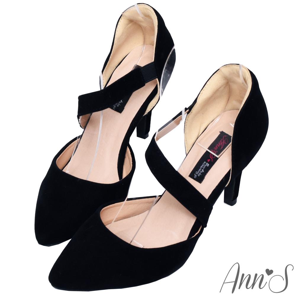 Ann'S迷倒眾人款-心機瘦腳背鬆緊斜帶尖頭細跟高跟鞋-黑