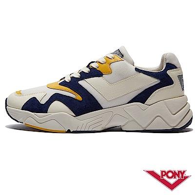 【PONY】MODERN 2系列 玩轉撞色潮流運動鞋 復古慢跑鞋 球鞋 男款 灰黃