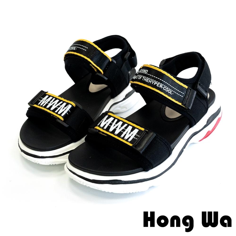 Hong Wa 防水透氣‧特色彈力尼龍布厚底涼鞋 - 黑黃