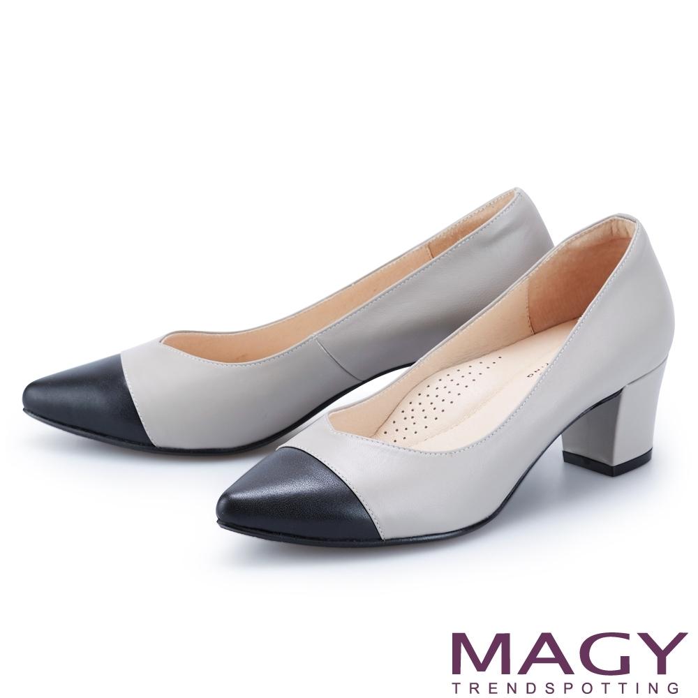MAGY 素面真皮拼接尖頭 女 中跟鞋 灰色