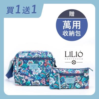 【LiLiO】限量組_拉鍊式斜背方包_贈萬用收納包_靛藍