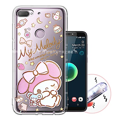 三麗鷗授權 HTC Desire 12+/12 Plus 甜蜜系列彩繪空壓殼(小老鼠)