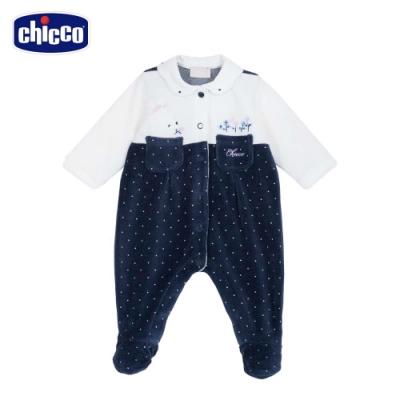 chicco-湛藍花園-剪接點點剪毛絨前開兔裝