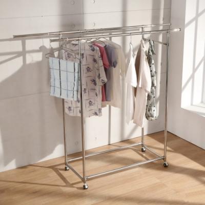 LOGIS|雙桿不鏽鋼伸縮曬衣架 可調式 多功能 曬衣架 掛衣架 衣