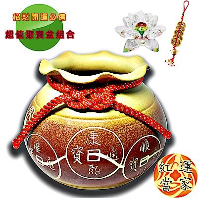 紅運當家 大福袋型 鶯歌陶瓷招財聚寶盆(不含蓋)