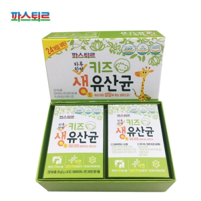 【今日限定】韓國《樂天帕斯特》兒童益生菌4歲以上-60入/盒