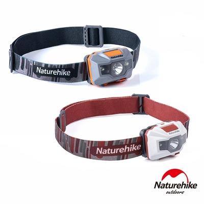 Naturehike 輕便防水USB充電四段式LED頭燈
