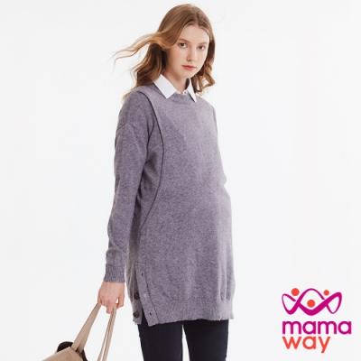 【mamaway 媽媽餵】小高領長版孕哺針織衫(共2色)