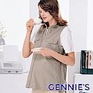 Gennies專櫃-立領背心上衣款電磁波防護衣(淺卡其/粉/軍綠/黑GQ31)