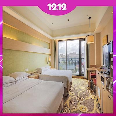 義大皇家酒店2天1夜-含2大2小早餐/升等雙床房型(使用效期2020/6/30止)