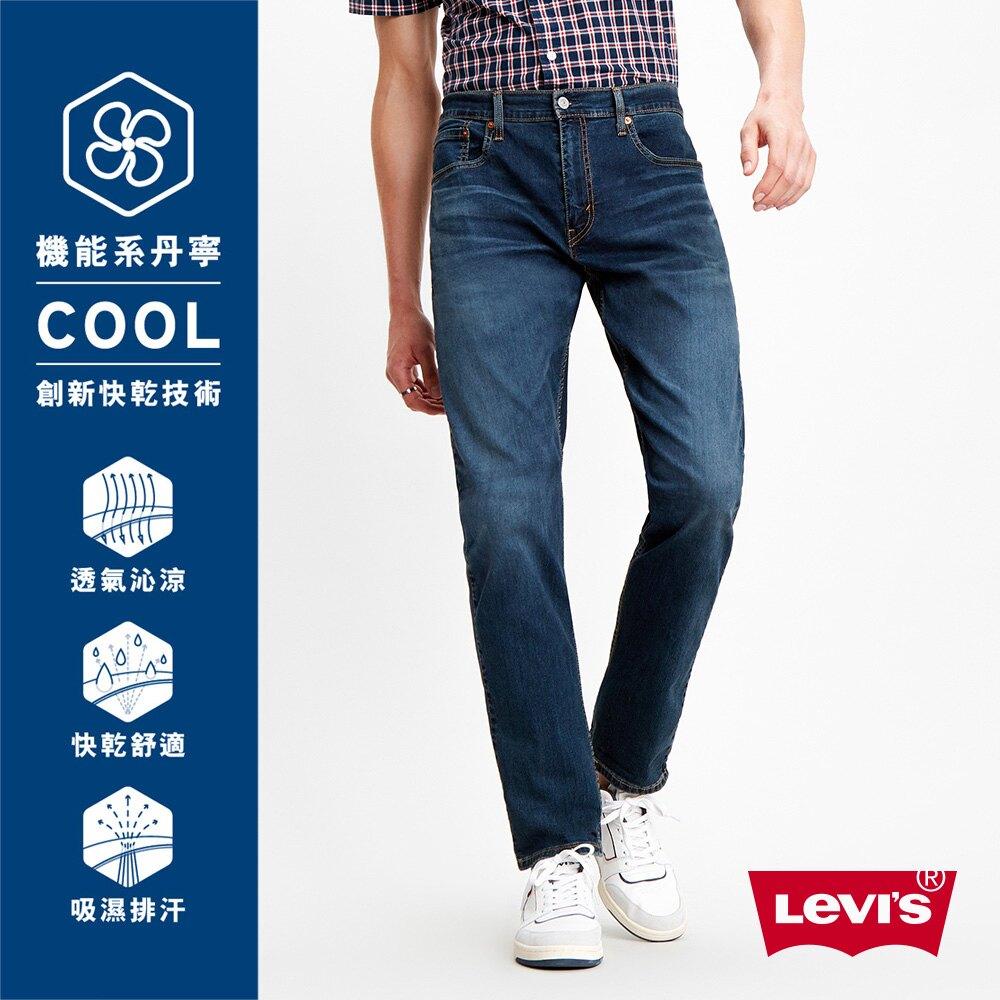 Levis 男款 上寬下窄 502 Taper牛仔褲 Cool Jeans輕彈有型