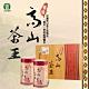 【仁愛農會】台灣高山茶王金獎茶(150gx2罐)x1盒 product thumbnail 1