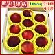 愛蜜果 智利甜桃10顆禮盒(約4.1斤/盒) product thumbnail 1