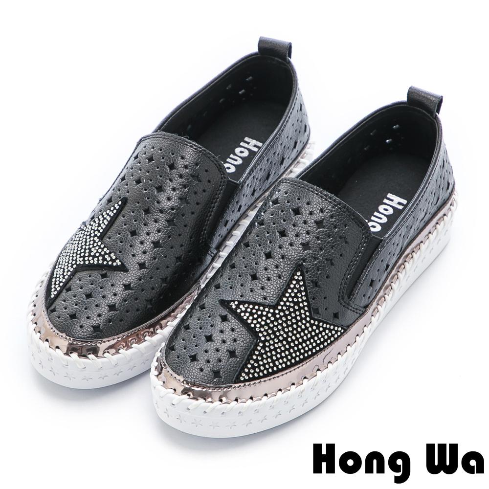 Hong Wa 時尚星形鑽飾沖孔牛皮樂福鞋 - 黑