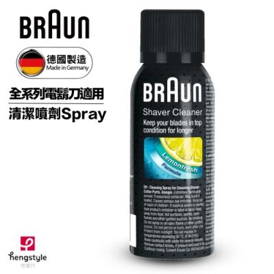 德國百靈BRAUN-清潔噴劑Spray