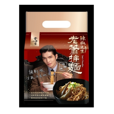 金博家辣椒先生 老蕭拌麵-油潑小辣(170gx4包)
