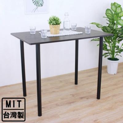 頂堅 長方形吧台桌 高腳桌 餐桌 洽談桌-深80x寬120x高98公分 三色可選