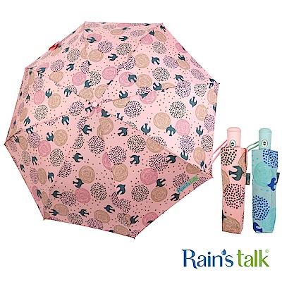 Rains talk 幸福鳥抗UV三折自動開收傘