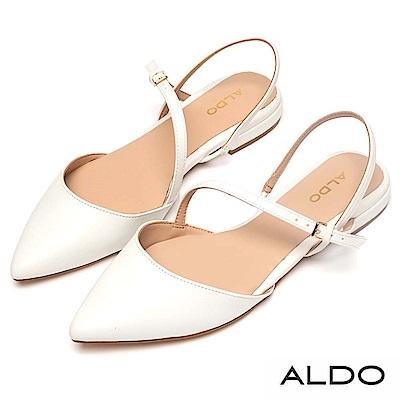 ALDO 原色真皮鞋墊鏤空繫帶尖頭鞋~清新白色