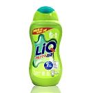 (即期品)韓國AK LiQ三倍濃縮強效環保洗衣精(黃)1L (效期至2020.02)