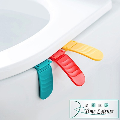 Time Leisure 可折疊馬桶蓋掀蓋器/馬桶提把 2入 (顏色隨機)