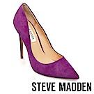 STEVE MADDEN-DAISIE素面尖頭高跟鞋-絨紫