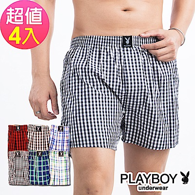 PLAYBOY_開檔經典格紋寬鬆四角褲(4件組)