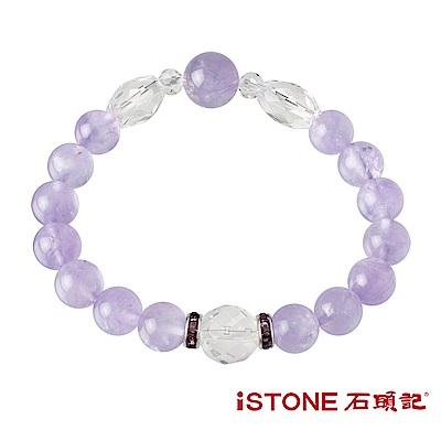 石頭記 紫玉手鍊-神秘戀曲