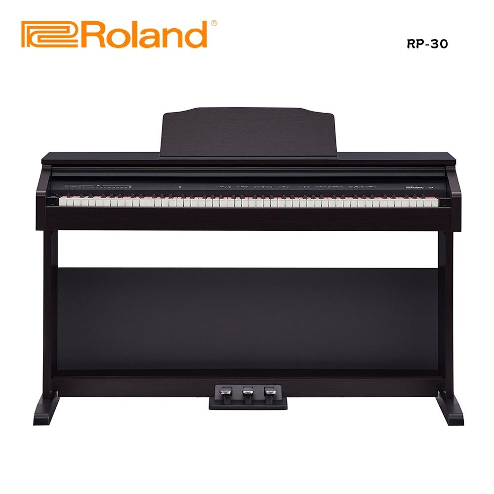 ROLAND RP30 88鍵數位電鋼琴 玫瑰木紋色款