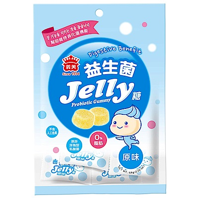 義美 益生菌Jelly糖-原味(64g)