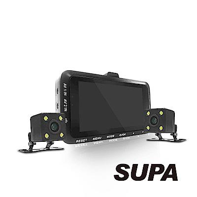 速霸 PX3000 1080 HD高畫質超廣角 機車防水雙鏡行車記錄器-8H